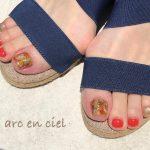 marble & paprika  foot