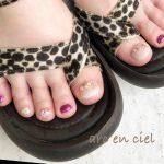 Shell ☆ foot